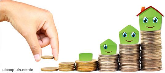 ипотека ставки снижены