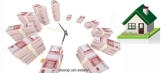 ипотека без справок + и поручителей